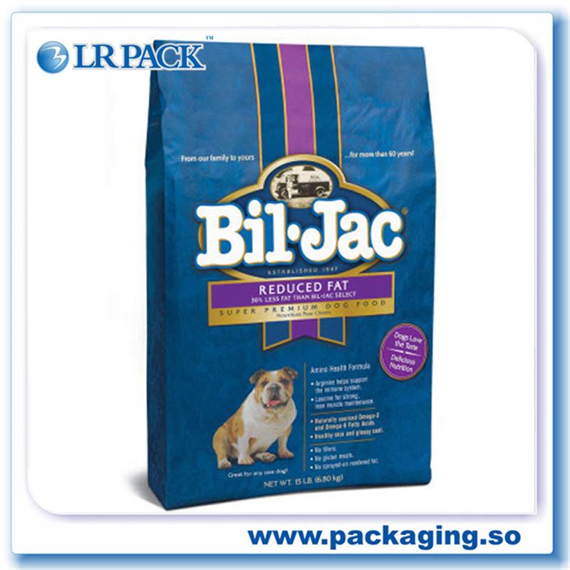 宠物饲料狗粮袋食品包装袋拉链自封八边封铝箔通用袋