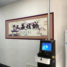 户外高清广告5d3D打印大型智能墙体彩绘喷绘机背景?#20132;?#30011;