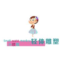 朝陽智美健康科技有限公司