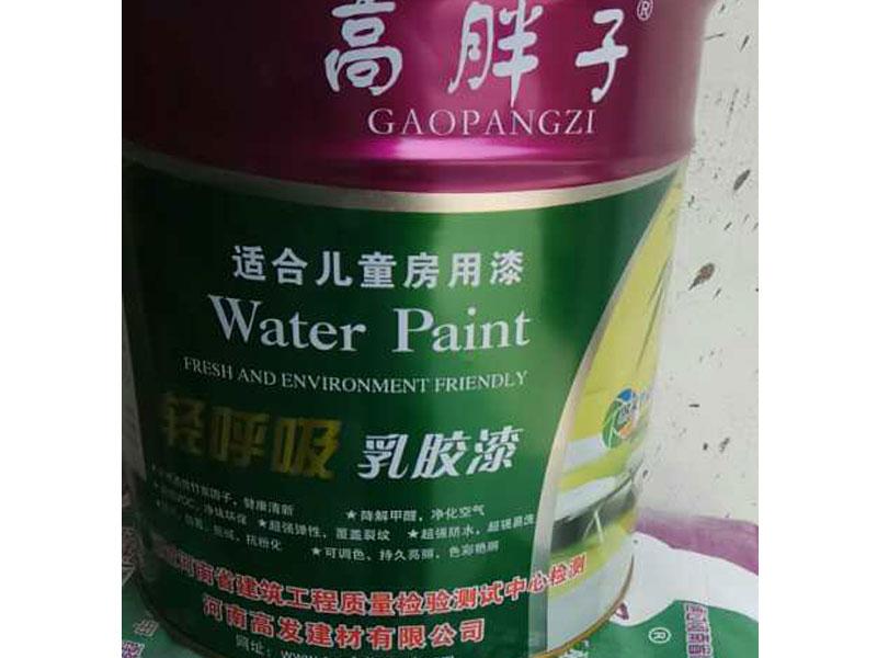 郑州乳胶漆价格