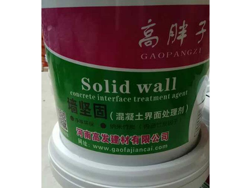 混凝土界面处理剂作用