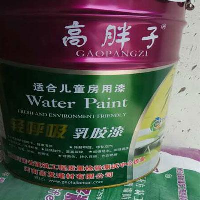 漯河乳胶漆|质量好的乳胶漆品牌介绍