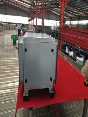 大量供应高质量的V型活性炭过滤器-呼和浩特V型活性炭过滤器