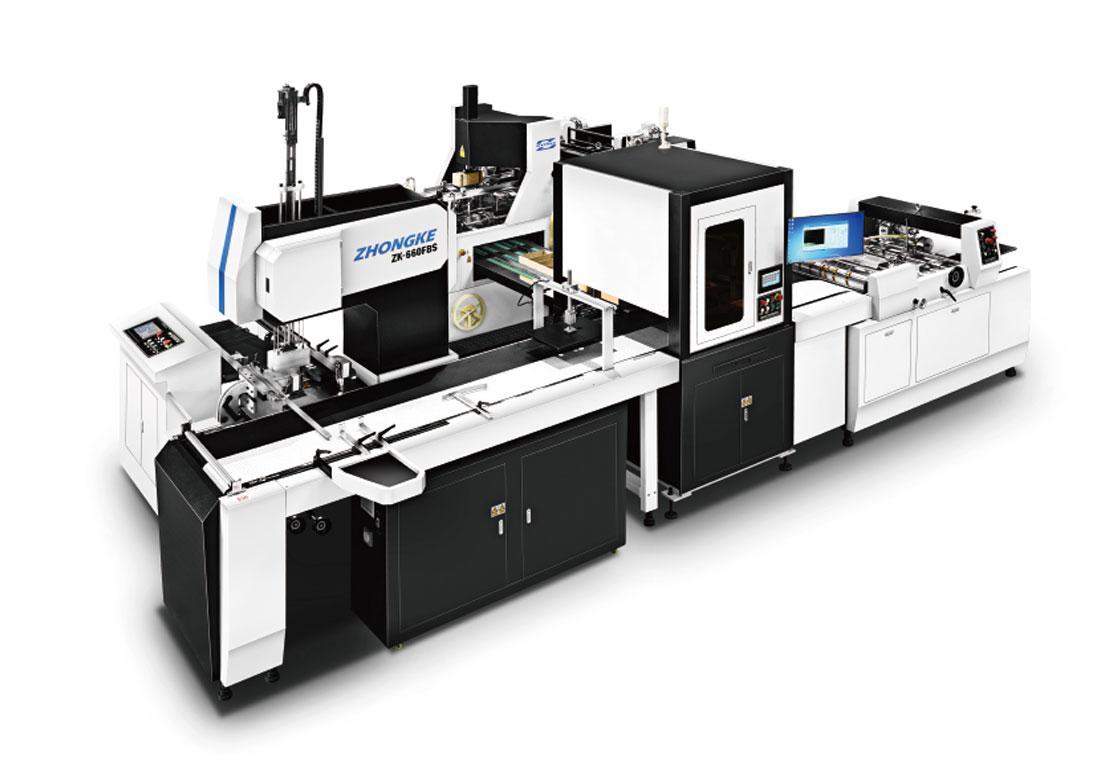 ZK-660FBS全自动天地盖纸盒成型机
