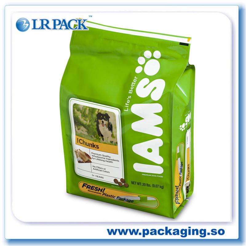 猫粮袋复合自封袋八边封袋宠物饲料袋食品包装袋