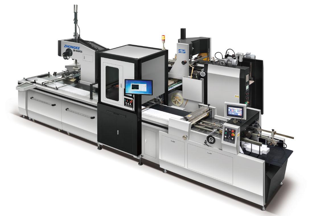 全自动天地盖纸盒机厂家推荐-中科包装优良的ZK-660FCS全自动天地盖纸盒成型机