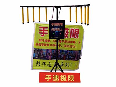 漯河手速極限-鄭州好用的手速極限