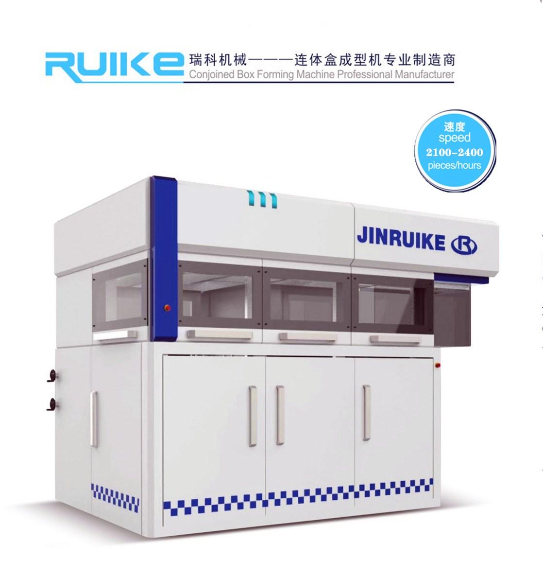 RK-ZDGS500全自动连体盖成型机(鞋盒机)