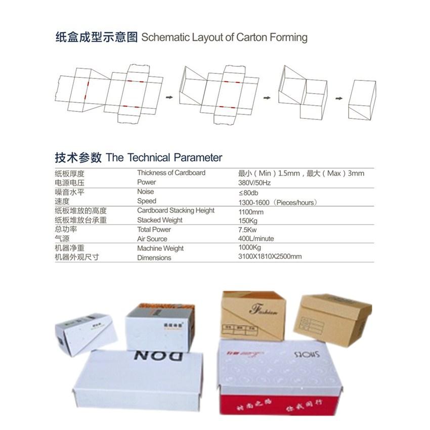 哪里能买到�价格合理的RK-ZDGS500连体盒》成型机 瓦〖楞纸盒机
