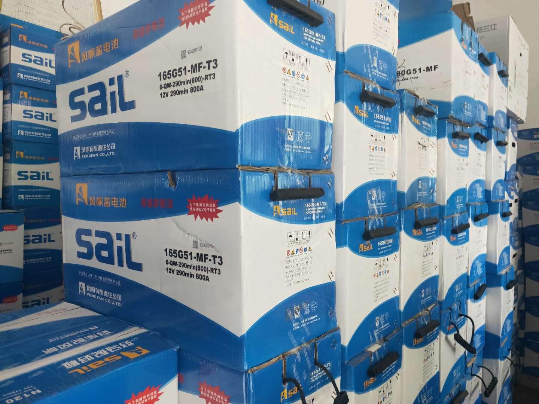海東電瓶-選質量好的蘭州蓄電池,就到甘肅金瑞博