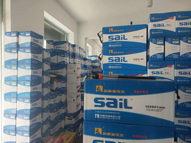 武威汽车电瓶线专卖-购买销量好的蓄电池优选甘肃金瑞博
