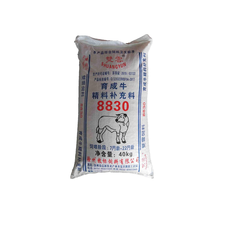 奶牛精料補充料育成期