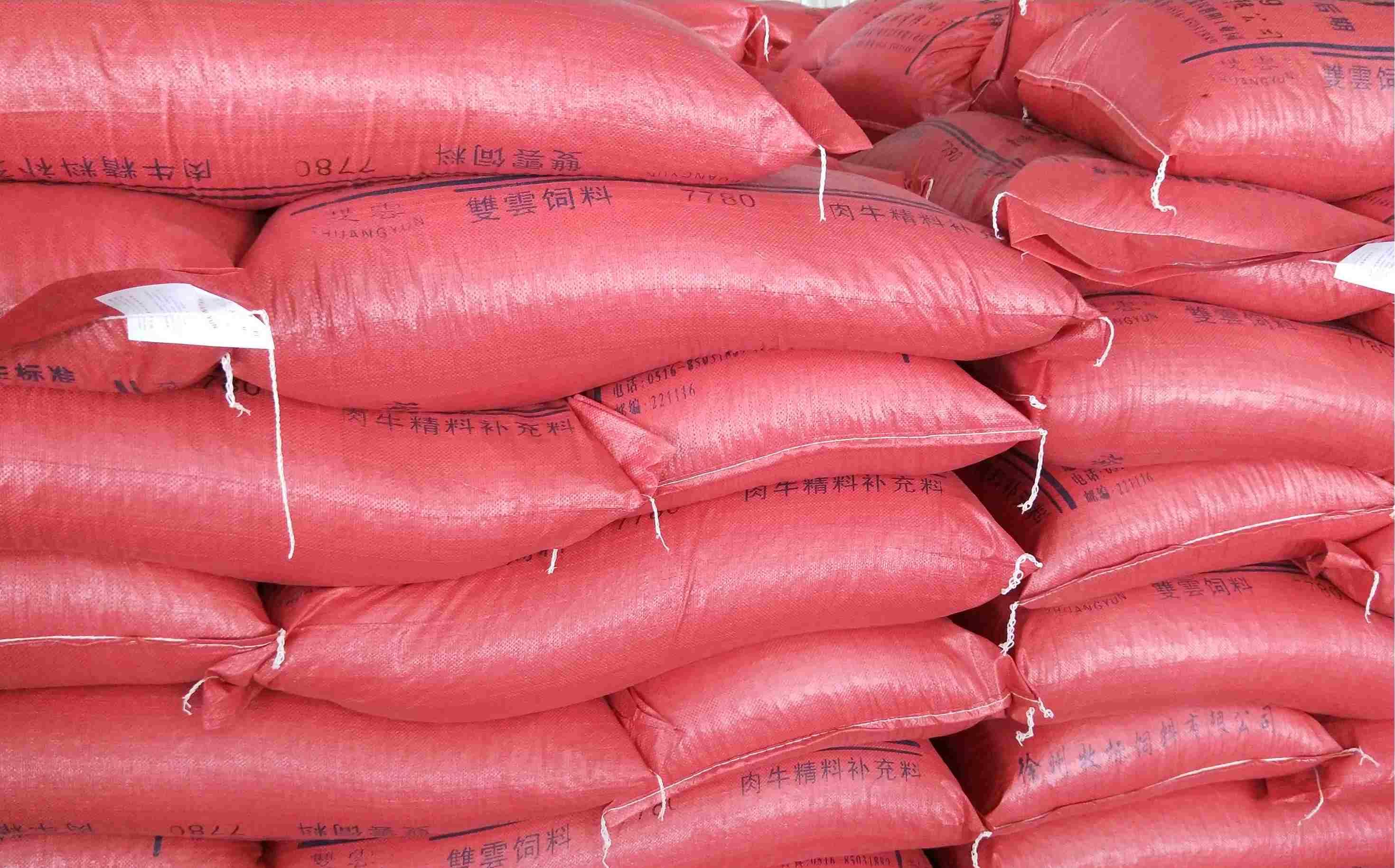 黑龙江肉牛精料补充料_价格实惠的育肥后期肉牛精料补充料徐州哪里有
