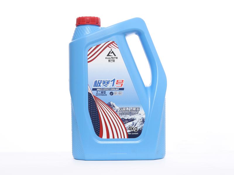 哈尔滨防冻液|哈尔滨品质好的批发-哈尔滨防冻液