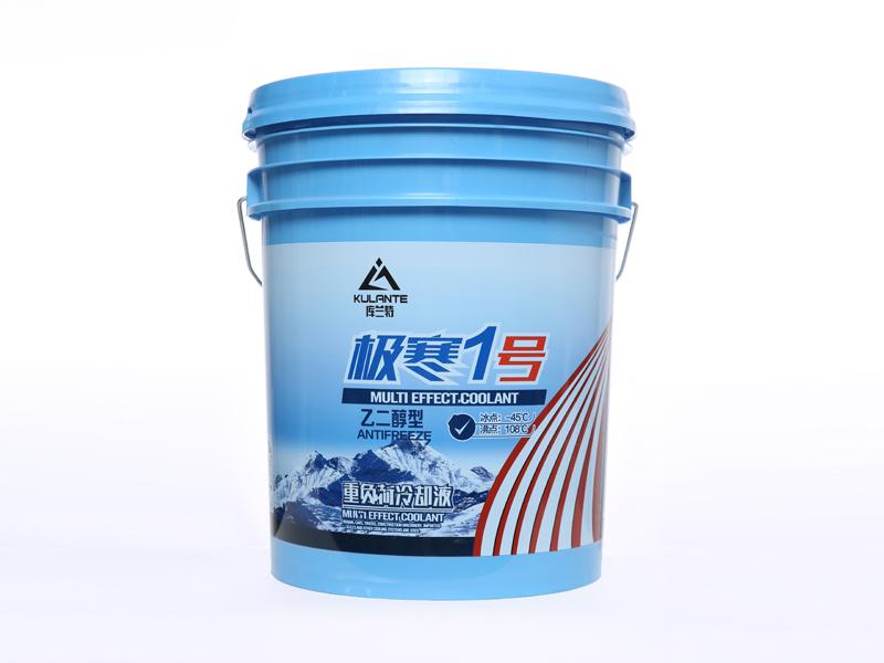 哈爾濱防凍液哪家好-深圳庫蘭特汽車可靠的哈爾濱防凍液批發