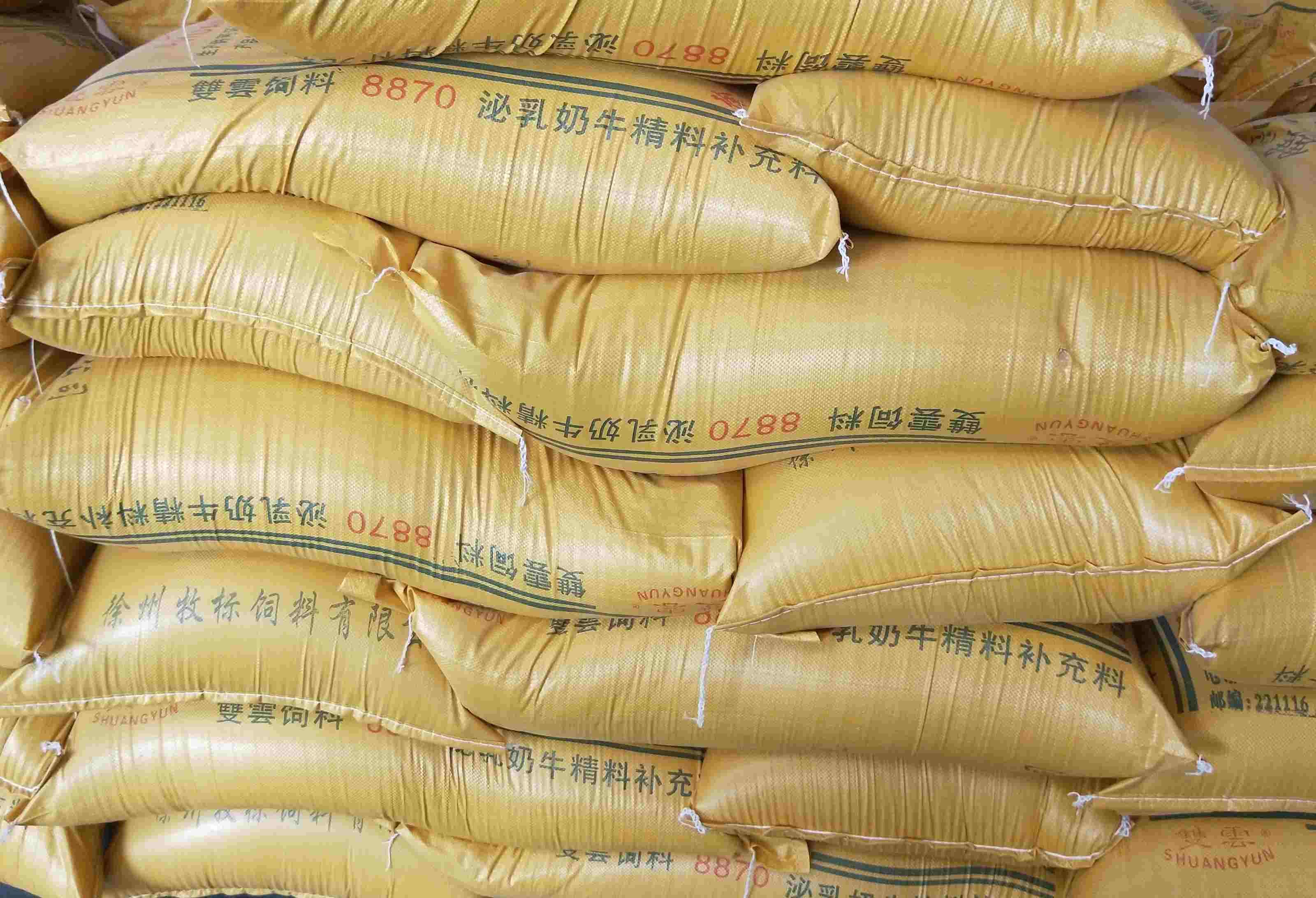 湖南抢手的奶牛饲料-徐州声誉好的泌乳奶牛精料补充料供货商推荐