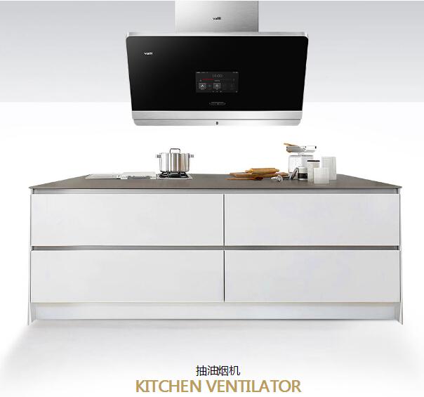 华帝厨房全屋定制,室内家装设计