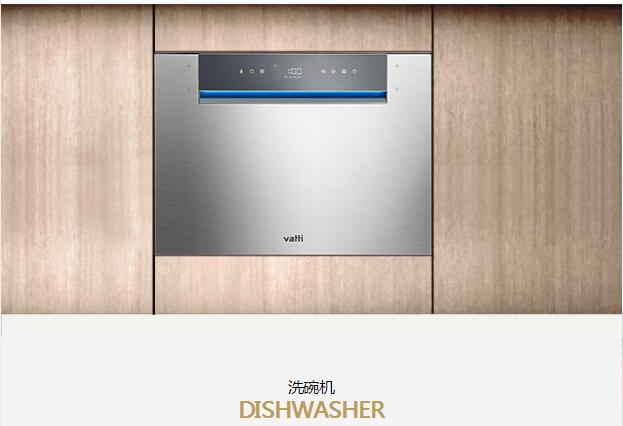 全屋定制的风格-华帝厨柜装修设计费用如何