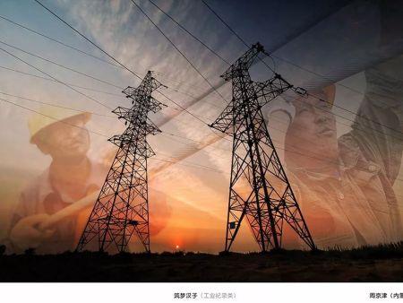 辽宁电力设计-哪里有专业电力设计服务