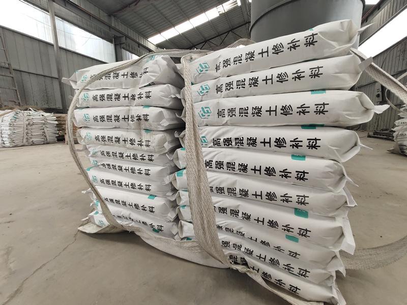 山東路面修補材料價格-嵩山特種建材物超所值的路面修補材料供應