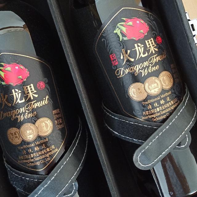 鄂尔多斯火龙果酒价格 内蒙古哪里供应的火龙果酒经济实惠