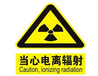临淄射线检测代理-想要专业的光谱分析就找正诺检测