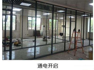 西宁办公玻璃百叶隔断