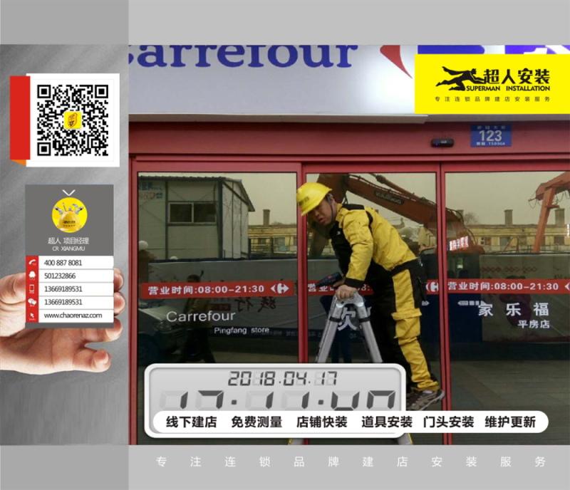 西安广告制作安装咨询-想找创新的广告制作安装-就来陕西超人品牌运营