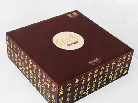 日照首饰盒厂家_烟台新款月饼盒包装推荐