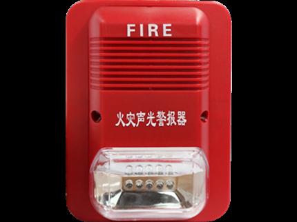 火災預警報價|實用的火災預警推薦