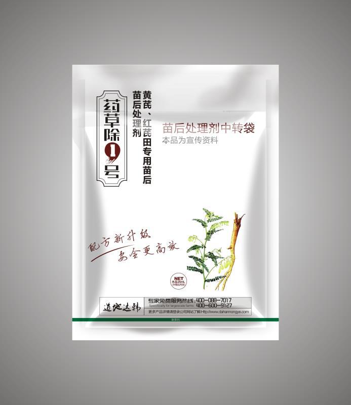 黄芪苗前用什么除草剂-想买新品黄芪除草剂-就到大韩作物