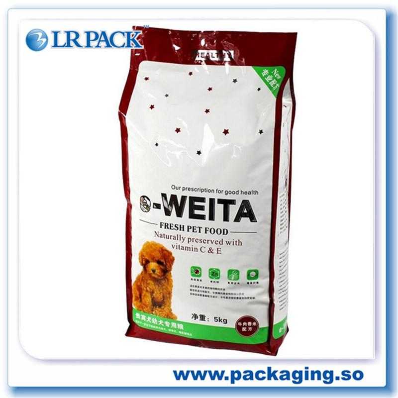 八边封四边封宠物食品包装铝箔袋猫零食自立袋定制