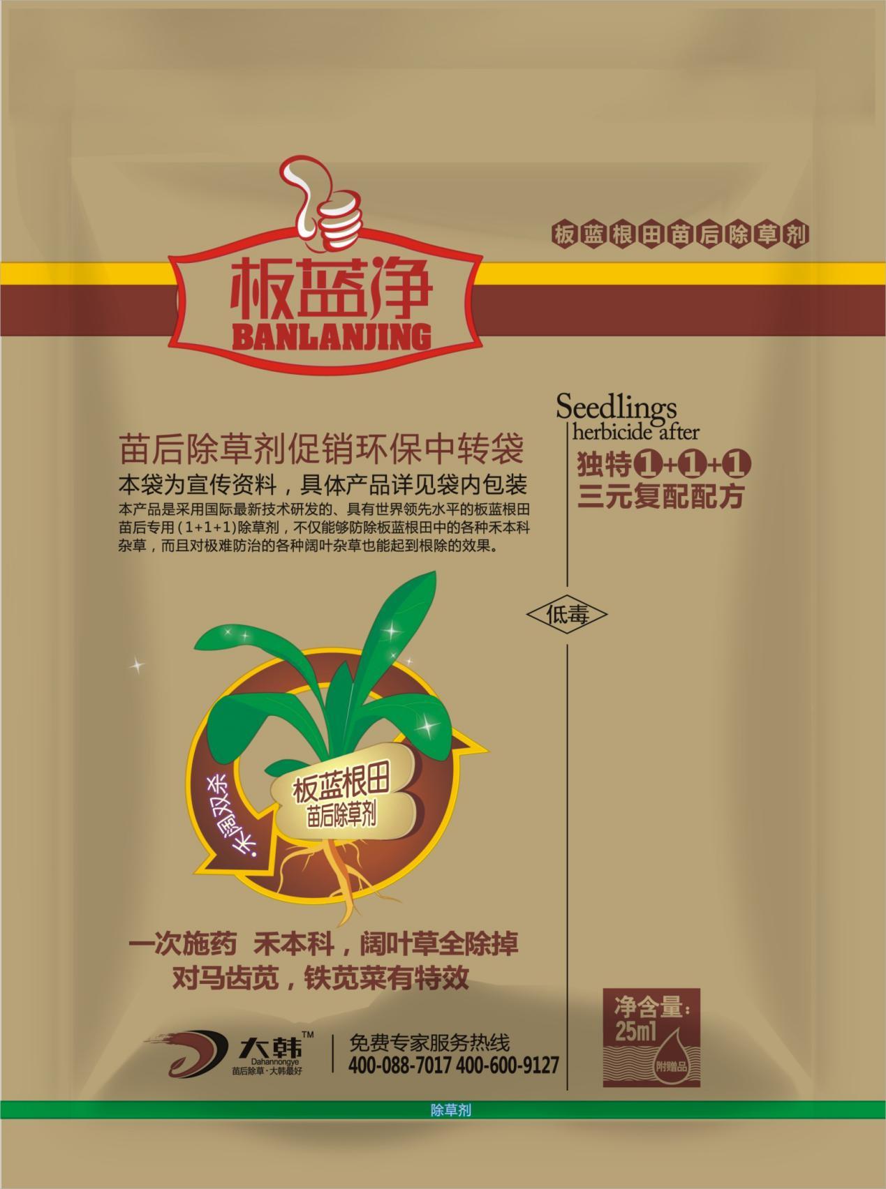 新疆板蓝根除草剂价格-大韩作物供应实惠的板蓝根除草剂
