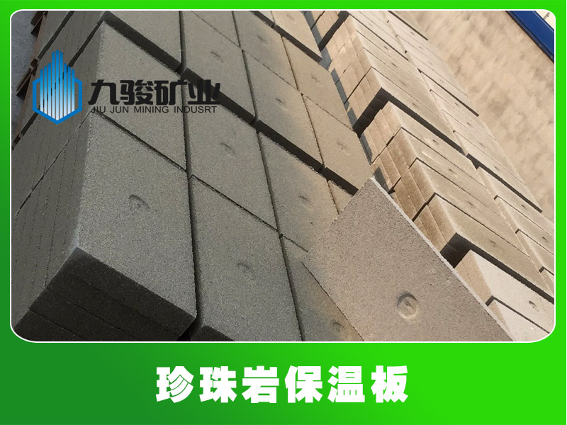 珍珠岩保温板出售_河南优良憎水膨胀珍珠岩保温板生产公司