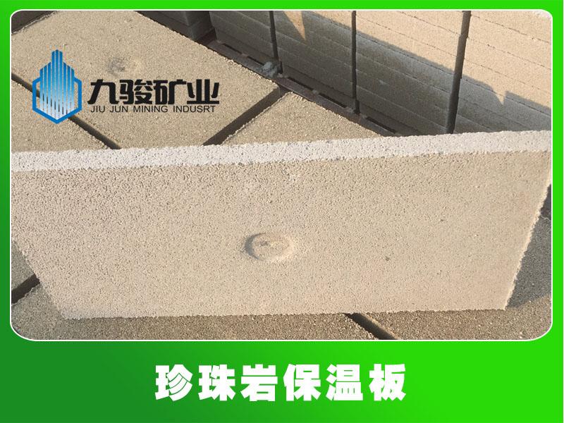 珍珠巖保溫板制造商_大量供應高質量的憎水膨脹珍珠巖保溫板