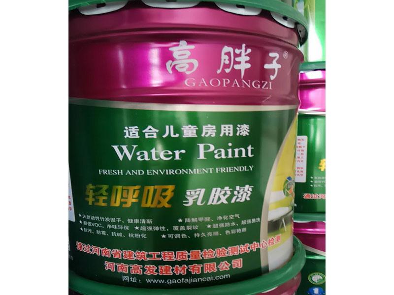 河南高发建材儿童房乳胶漆您的品质之选