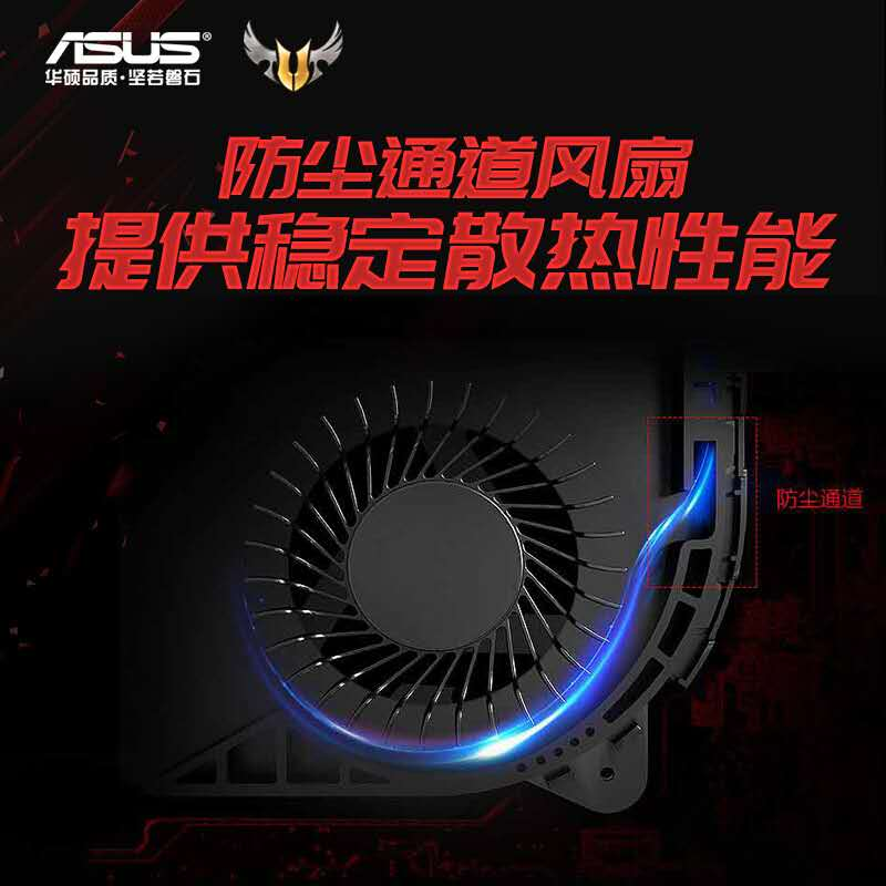 華碩電腦  飛行堡壘5代 云南卓興電腦批發