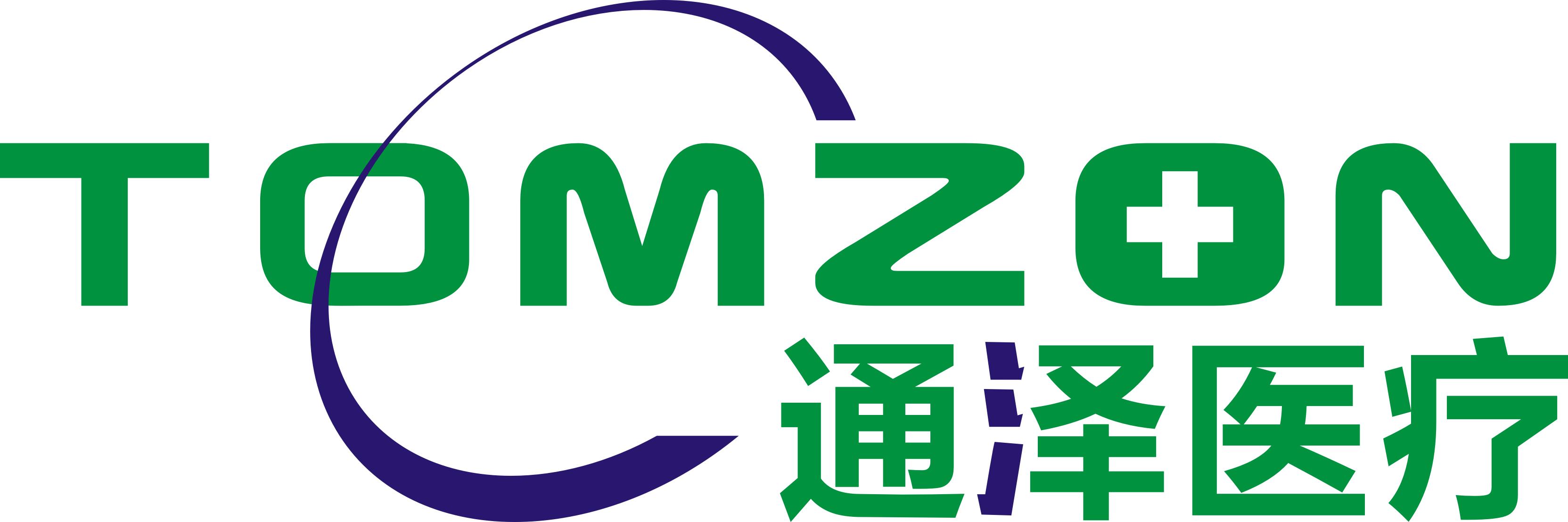广州通泽医疗科技有限公司