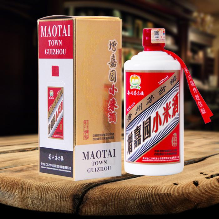 增嘉园有机农业-信誉好的小米酒供应商_档次高的小米酒