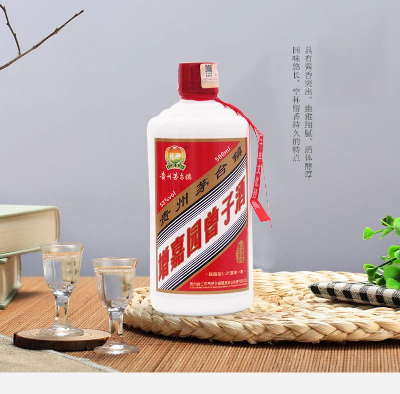赤峰高品質小米酒批售-赤峰酒