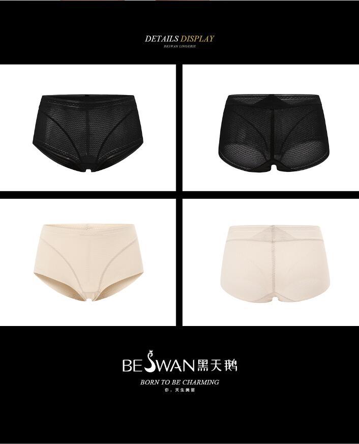 美人計內衣官網-品牌好的黑天鵝無痕養護褲推薦