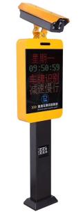 河北批发车牌识别系统-品牌好的车牌识别一体机在哪能买到