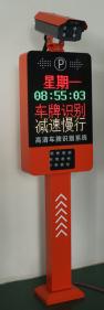 車牌識別系統制造公司_北京優良車牌識別一體機推薦