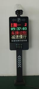 車牌識別系統廠家直銷-供應北京品質好的車牌識別一體機