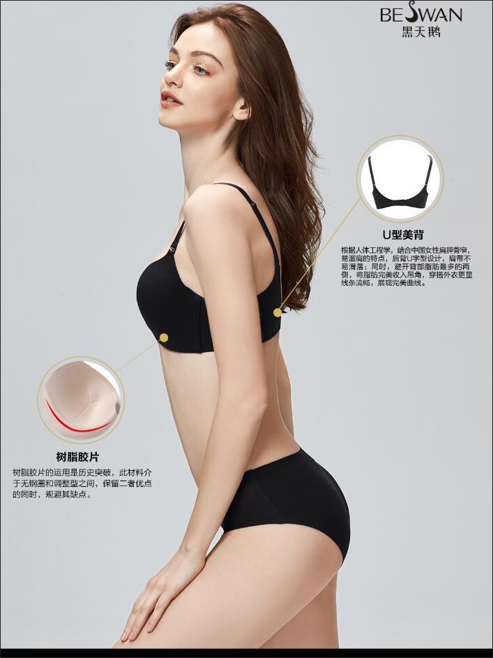 瘦身海藻衣_實惠的黑天鵝無痕養護褲要到哪兒買