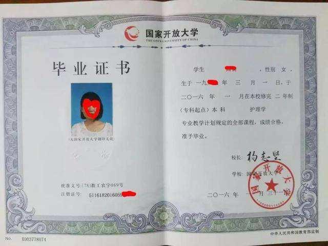 安徽专升本-徐州信誉好的学历证书机构是哪家
