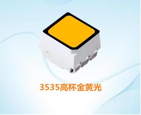LED光电性能,LED芯片,LED光源