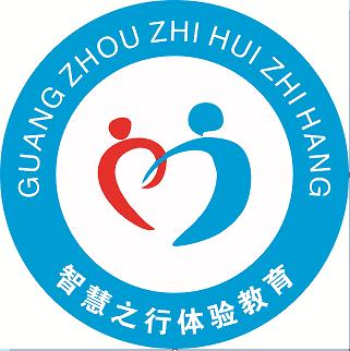 廣州智慧之行企業管理顧問玖玖資源站