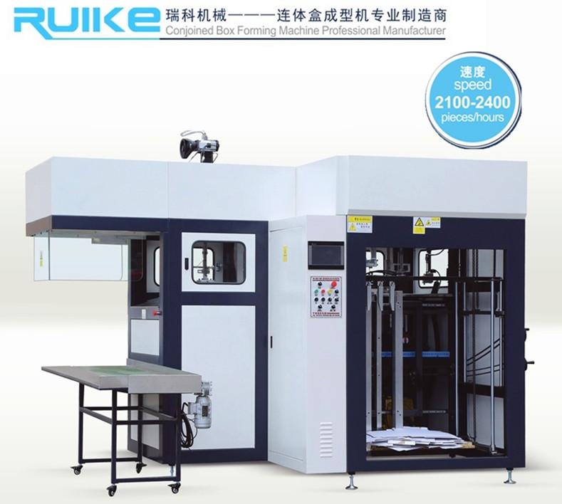 瑞科机械连体纸盒机信息|订制各种瓦楞纸盒机