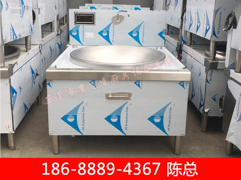 東莞專業的食堂大鍋灶批售 銷售電磁大鍋灶